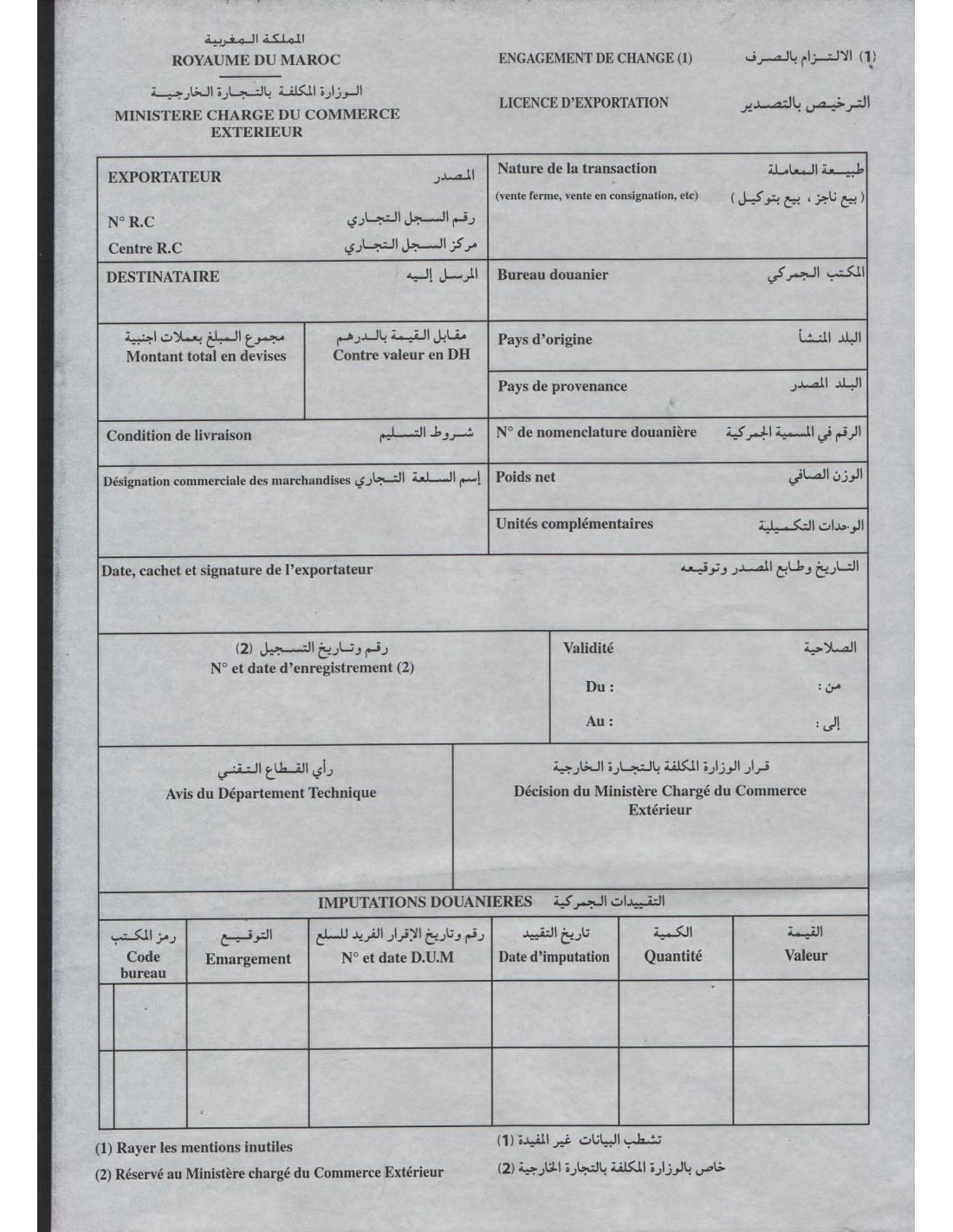 Engagement de change licence d exportation paquet de 100 - Bureau de change sans frais ...